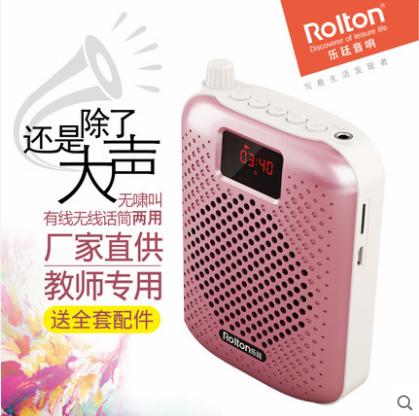 Rolton/乐廷 K500录音无线蓝牙小蜜蜂扩音器教师专用教学腰挂迷你